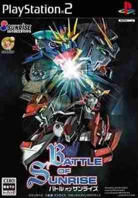 Descargar Battle Of Sunrise [JPN] por Torrent